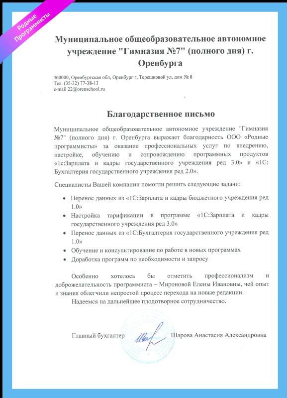 Вакансии 1с программист в гос учреждениях 1с 8.3 установка программной лицензии на сервер